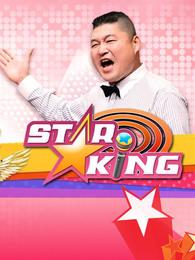 StarKing 2015