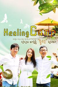 Healing Camp 2015