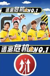 《K-pop Star》第四季