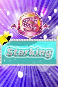 StarKing 2016