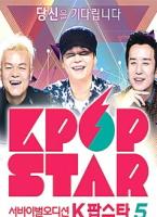 Kpop Star5