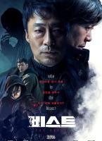 野兽韩国电影